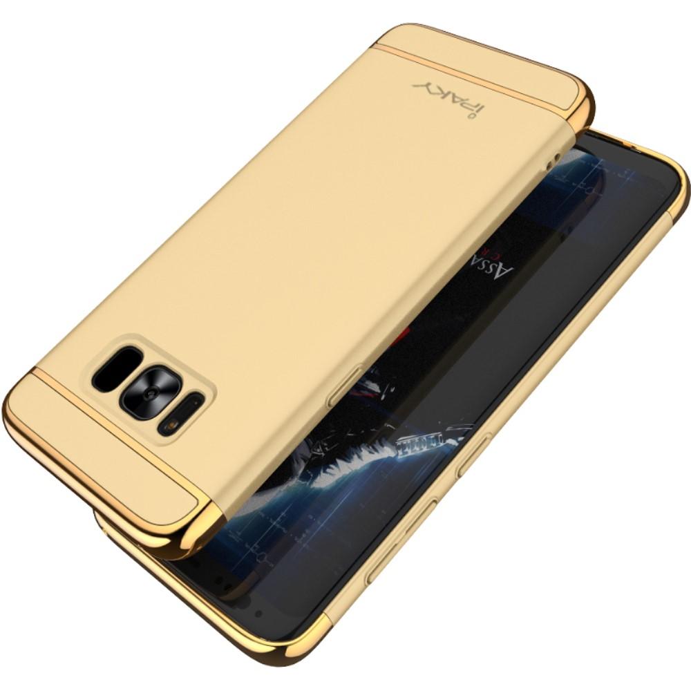 Ipaky Mobilskal till Samsung Galaxy S8 Plus Pläterad Hårdplast Guld